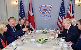 G7峰會 約翰遜收穫了什麼?