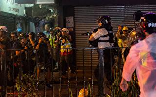 反送中警方暴力升级 动用水炮车并开真枪