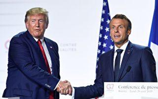G7峰会落幕 聚焦贸易战朝鲜伊朗俄罗斯