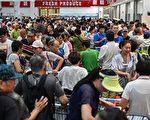 顏丹:Costco在上海開業火爆說明了什麼?
