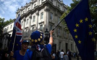 推动脱欧进程 英国政府暂停议会