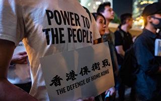 抗議者被抓 港人:即使亮出坦克也不退縮