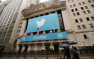 推特再刪4301個由「國家操縱」的中國帳號