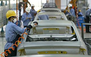 1~9月大陸汽車製造業利潤下滑16.6%