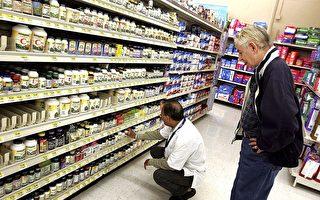 川普政府推新规 允许从加拿大进口药品