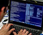 安全公司邮件:黑客加大攻击川普竞选网站