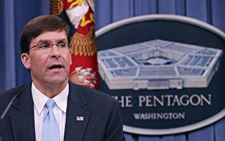 美防长埃斯珀:希望在亚洲尽快部署中程导弹