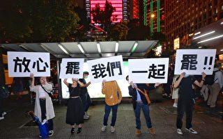 8.5全港大罢工 多个行业团体协会响应