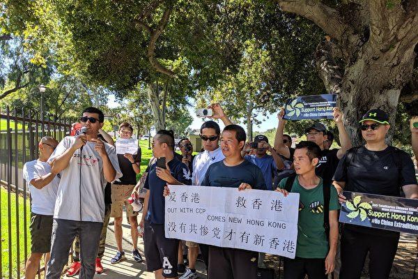 香港之争海外延烧 蒙市红黑对峙
