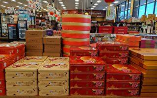 中秋佳节将至 南加月饼开卖