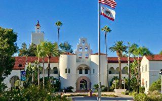 加州聖地亞哥州立大學關閉孔子學院