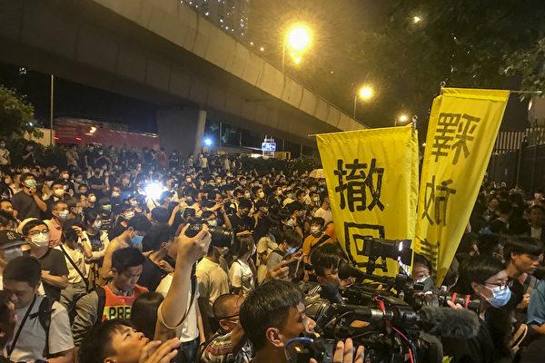 中共培植海外喉舌诬蔑反送中 遭民众批评