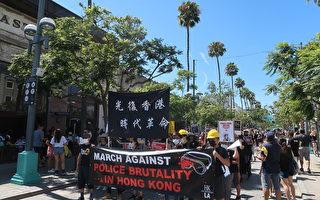 洛杉矶人声援香港游行 遭遇中国留学生对峙