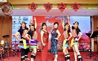 圖:北一女加拿大校友會8月18日應邀出席台灣民俗之夜,載歌載舞演出擄獲現場觀眾的心。(校友李寧提供)