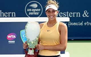 辛辛那提网赛 美国女将凯斯夺超五赛首冠