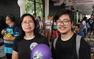 「守護孩子未來」香港父母上街表心聲