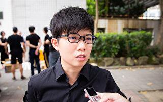 台北议员:港人反送中对抗极权 促台湾反共