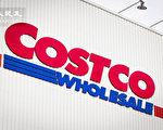 八大实惠因素 促使很多家庭成为Costco会员