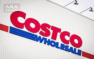 八大實惠因素 促使很多家庭成為Costco會員