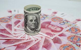 【货币市场】人民币贬值 市场关注贸易战