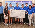 圖:中僑基金會慈善高爾夫球賽,共籌得超過12萬元以支持中僑的社會服務項目。(中僑基金會提供)
