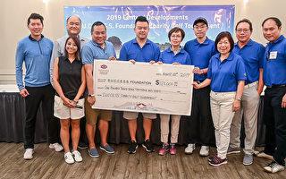 图:中侨基金会慈善高尔夫球赛,共筹得超过12万元以支持中侨的社会服务项目。(中侨基金会提供)