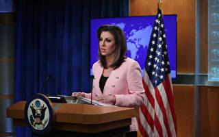 伊朗政權揚言制裁美公民 美國務院發警告