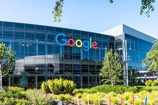 担忧隐私保护风险 谷歌停止共享数据给电信商