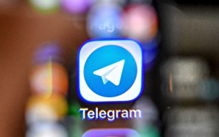 Telegram引入慢速模式 以阻止短信过频