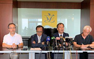 泛民议员回应林郑记者会:解铃还需系铃人