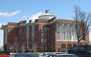 被指学术造假 华裔夫妇将被肯塔基大学开除