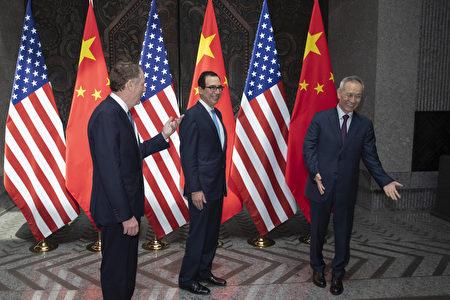 美国总统川普表示,副总理(刘鹤)26日晚发表一份声明,并表示他希望达成协议,希望双方保持冷静。