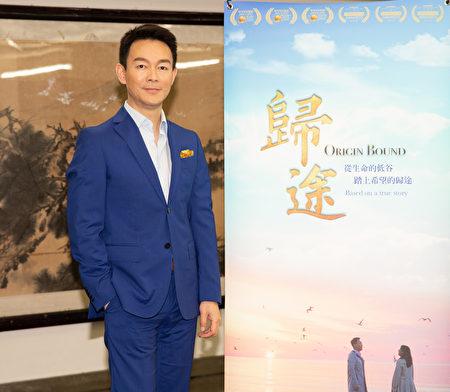 美國新世紀影視基地出品的劇情片《歸途》,6月22日晚間在臺北市議會舉辦試映會,圖為男主角姜光宇。