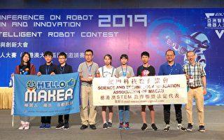 屏东职人团队 亚洲机器人赛夺5金牌