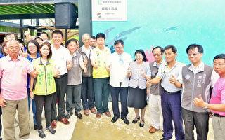 桃園農博環境教育園區揭牌  環境教育示範亮點