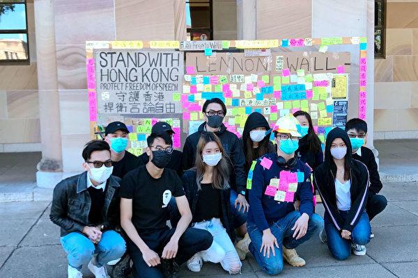 澳洲校园遍地声援反送中 示威者频遭中国学生骚扰