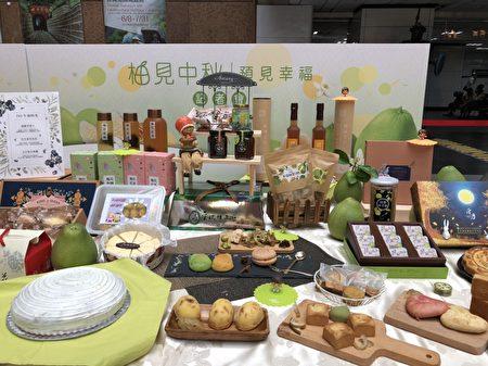 農糧署與國內糕餅業者合作,以文旦為食材開發20多種產品。