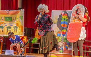「祖父母節」故事比賽 中市圖串連29場活動