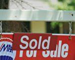 房价担负力大幅提高 多伦多温哥华房子还是太贵