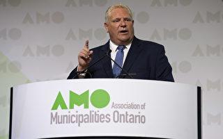 安省將緩步削減市鎮撥款 明年生效