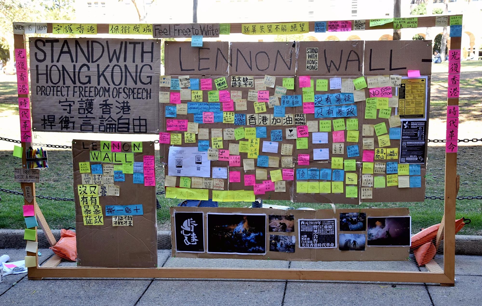 2019年8月9日,香港学生在昆士兰大学做的流动连侬墙。(杨裔飞/大纪元)