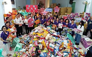 天人宮捐贈25萬助學金及五車物資給家扶