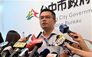盧秀燕小內閣大換血   藍綠議員:不接地氣