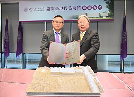 清華校友謝宏亮(右)簽約捐贈美術館,清華大學校長賀陳弘(左)