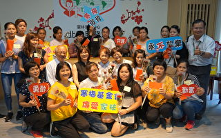 民間媽祖婆 陳楊麗蓉  47年來幫助508個單親媽媽