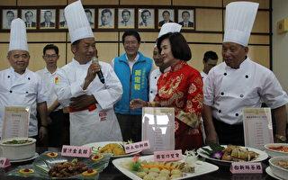 2019北臺灣媽祖文化節  千桌福宴26日起可訂桌