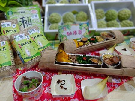 参加小旅行民众,可享用美味籼米餐。
