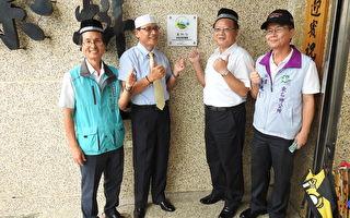 雲嘉南穆斯林友善旅遊  環境建構初成喜迎客