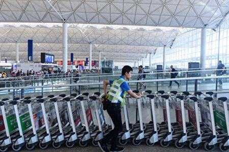 圖為罷工當日的香港機場。