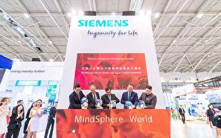 自动化工业大展  提升台湾科技能量